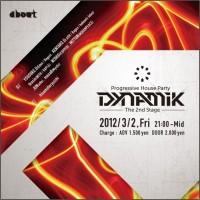 2012.3.2(fri)dynamic