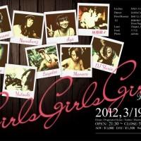 2012.3.19(mon) girls girls girls