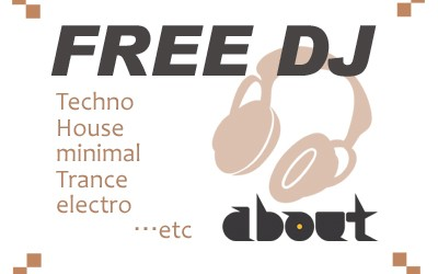 free DJclub about